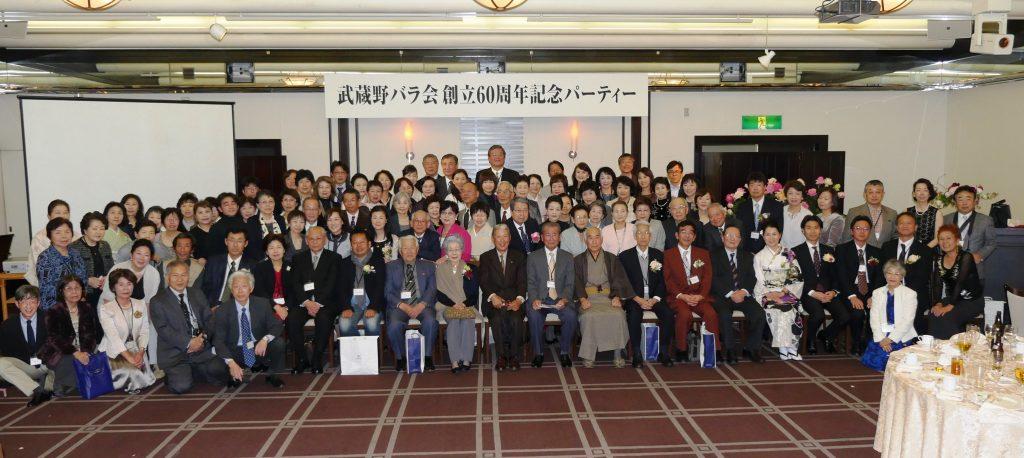 武蔵野バラ会 60周年